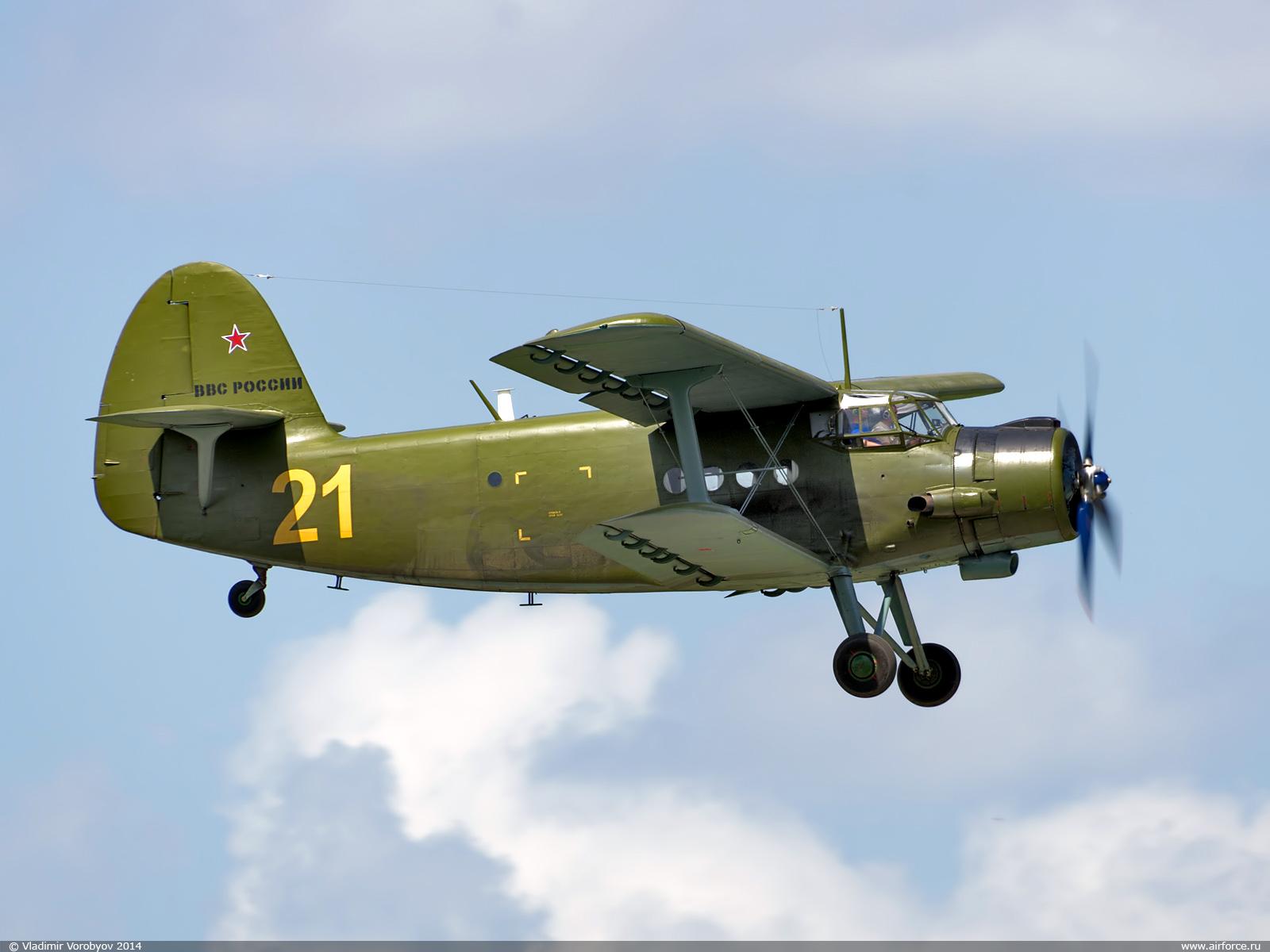Обои обломки, Самолёт, крылья, винт. Авиация foto 13