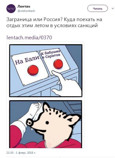Бали_Саратов.jpg
