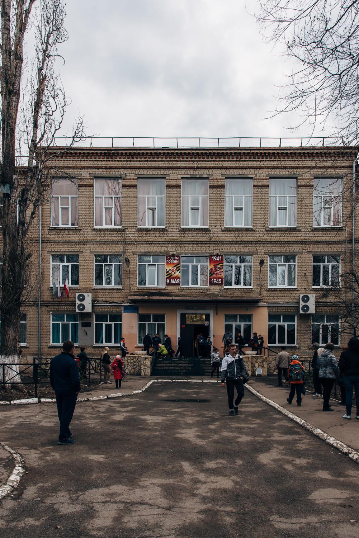 Школа №93 (фасад).JPG