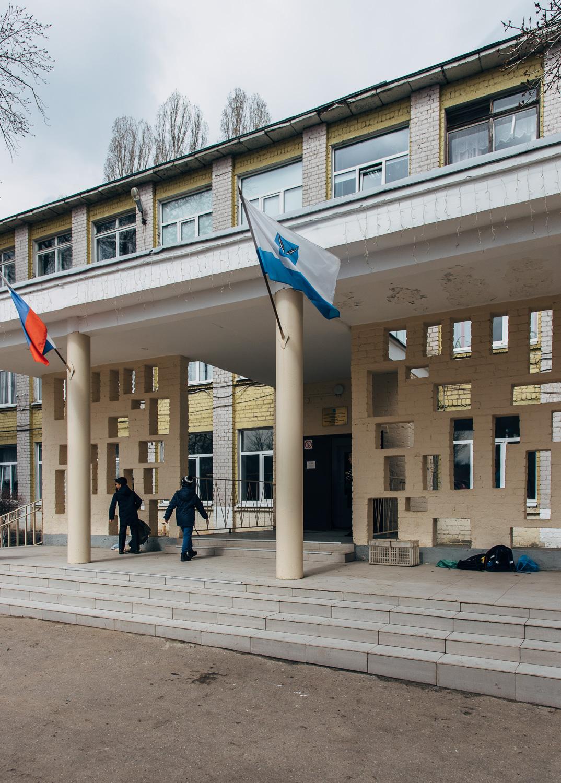 Школа №71 (фасад).JPG