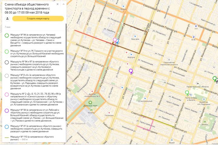Маршруты городского транспорта Саратова: автобусы, маршрутки 92