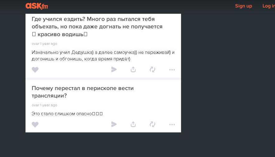 вопрос-ответ2