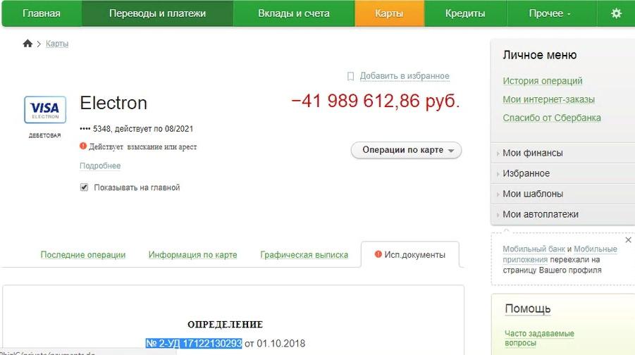 Помочь кредит в москве реально