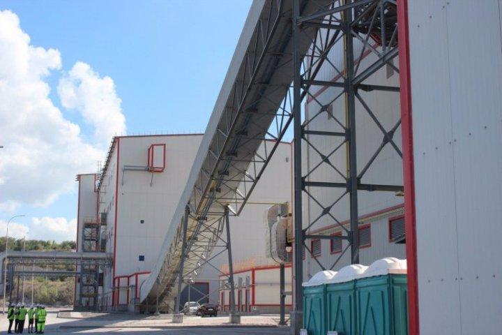Цементный завод (Холсим Рус)
