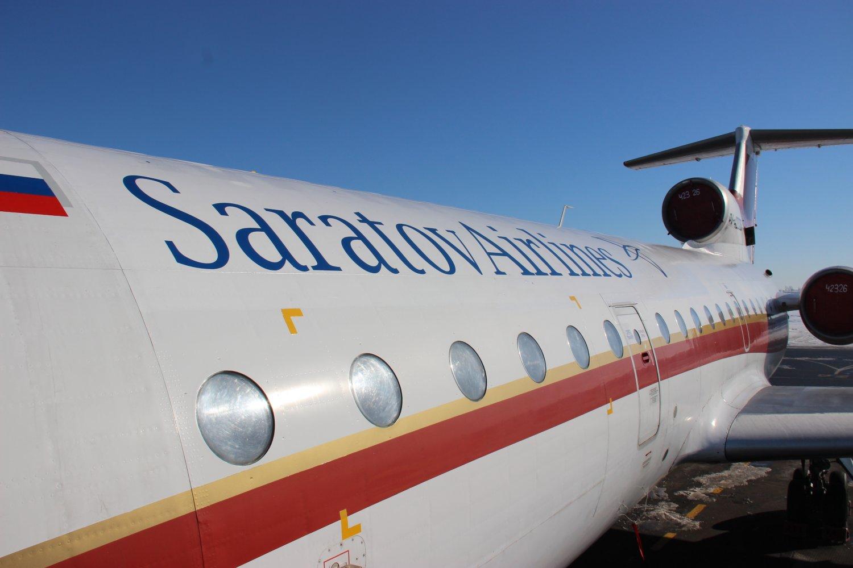 наклейками саратовские авиалинии фото самолетов пропуск лучше