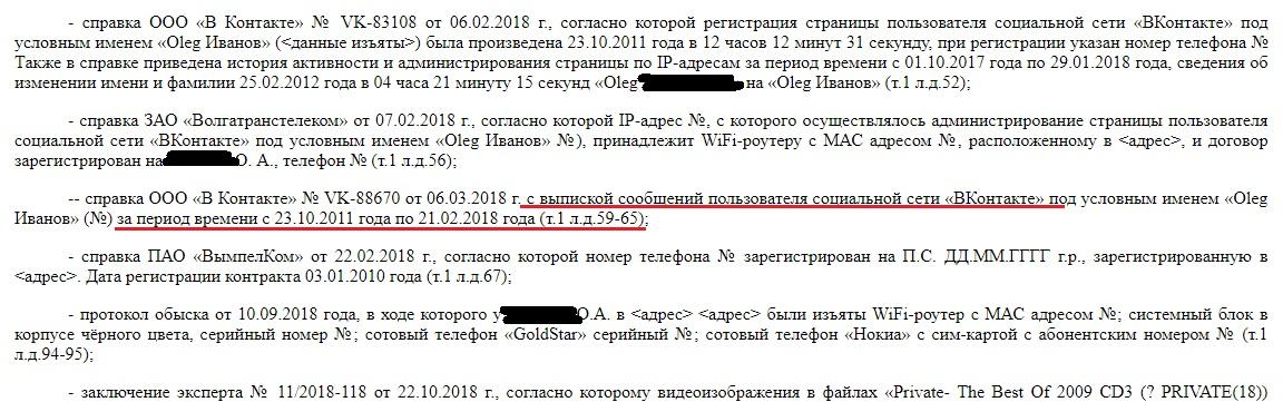 Порно Видео За Деньги Вконтакте