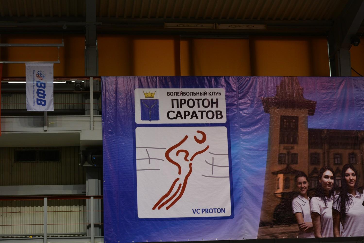 протон-саратов4