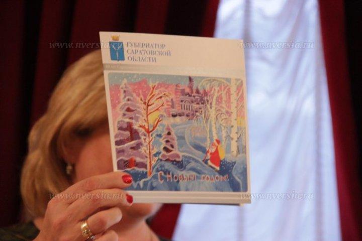 Губернаторская открытка, для