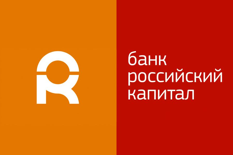 банки саратова выгодный кредит проценты по вкладам и кредитам