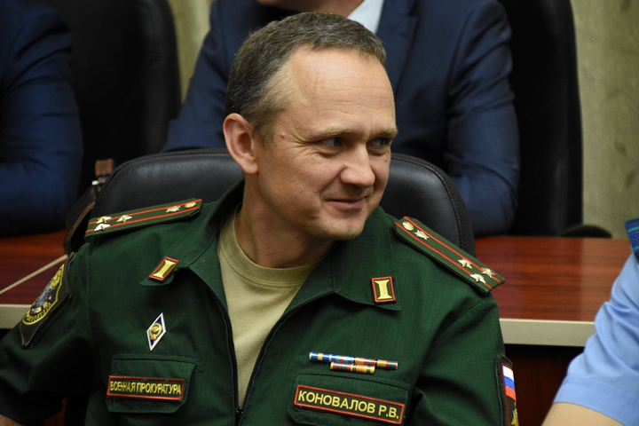 Военный прокурор Саратовского гарнизона Коновалов Роман Владимирович