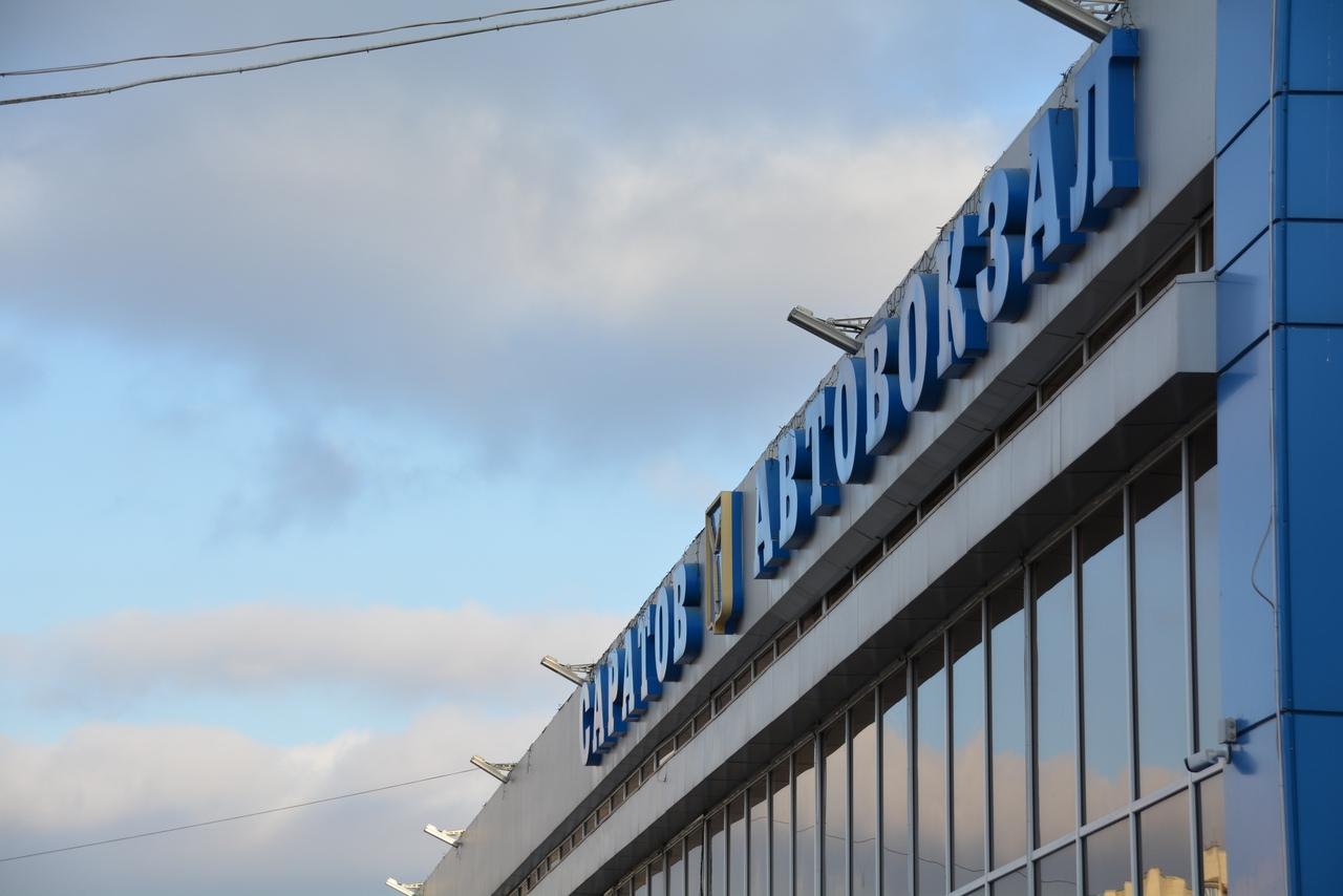 автовокзал саратова фото с описанием приготовления кассуле по-тулузски