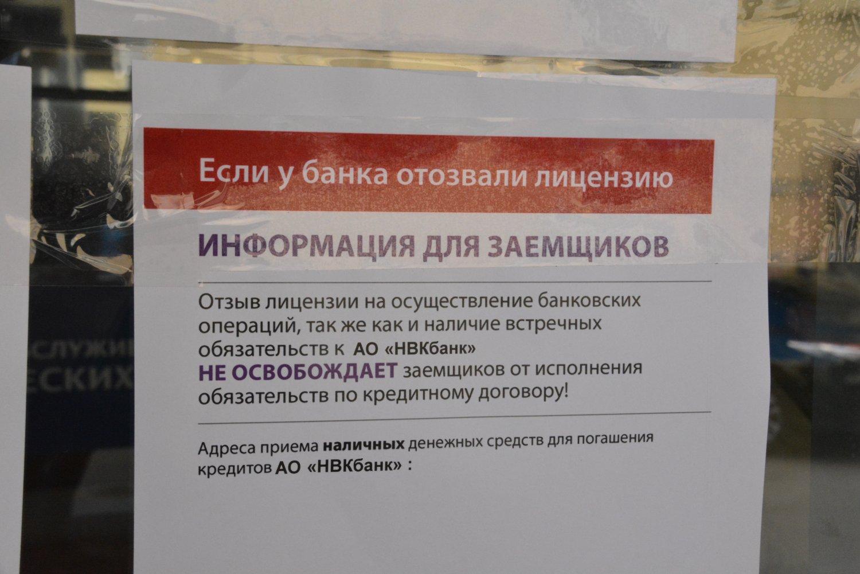 Банки ру подобрать кредит