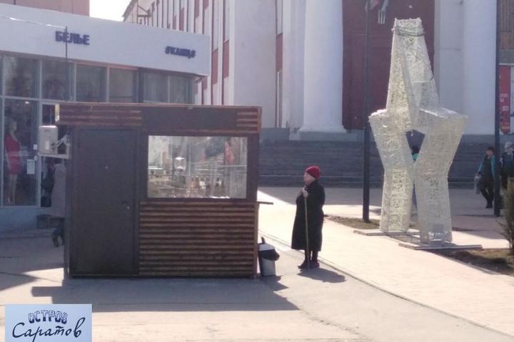 Вслед за площадью Кирова новый ларек установили рядом с фонтаном у ДК «Россия»: саратовцы в недоумении