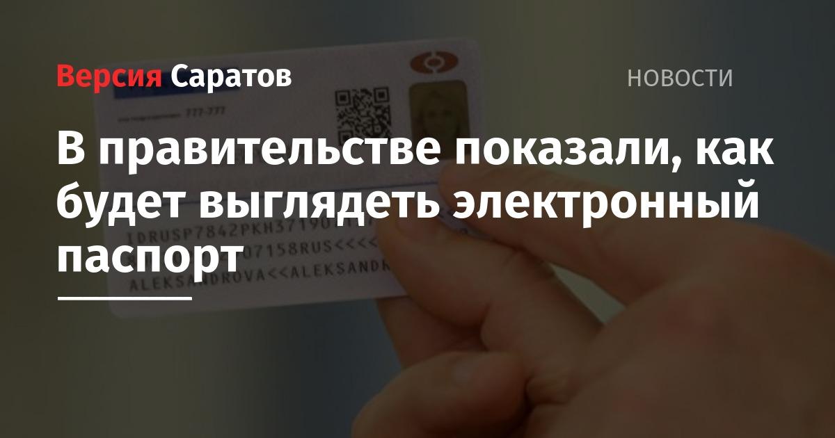 Где в саратове купить сигареты без паспорта где можно купить электронные сигареты в ангарске