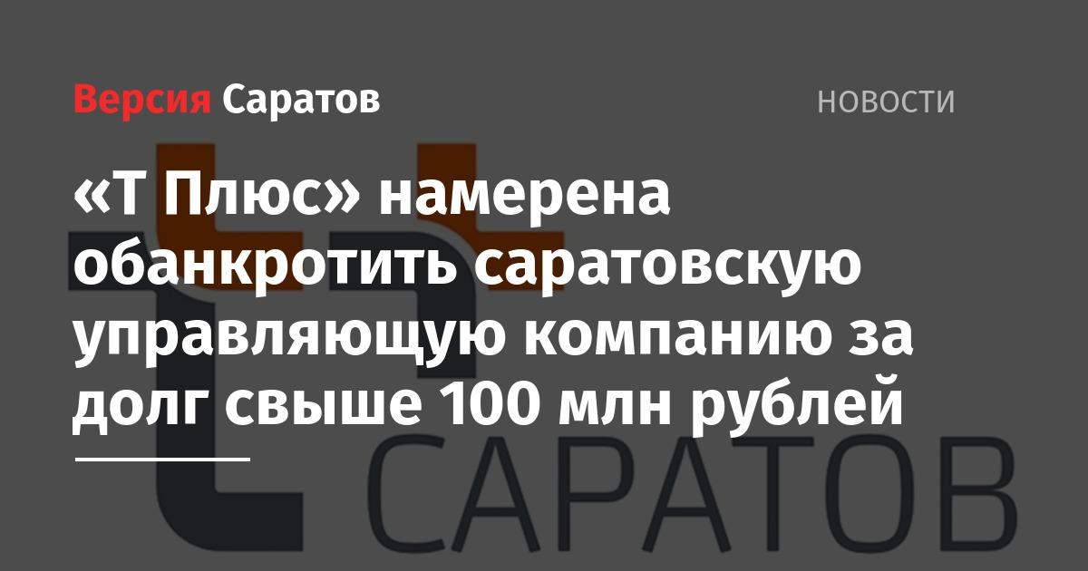 Феникс деньги в долг 100 рублей