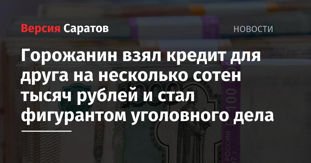 юнит кредит банк волгоград