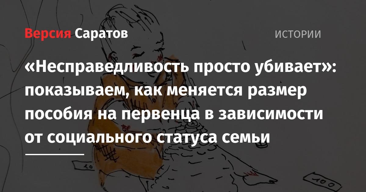 Каботаж белорусси в росии 2020