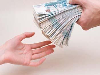 кредит 500 тыс руб получить частный займ без предоплаты