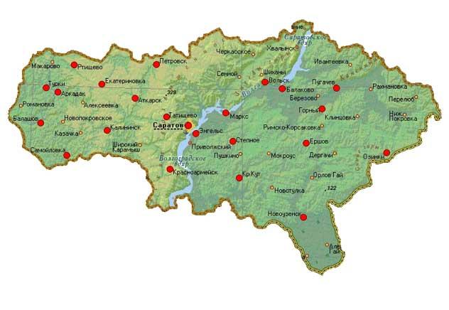 саратовская область карта фото всем своим