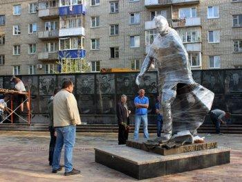 Памятники в россии с названиями Балаково цена фото на памятник воронеж ф