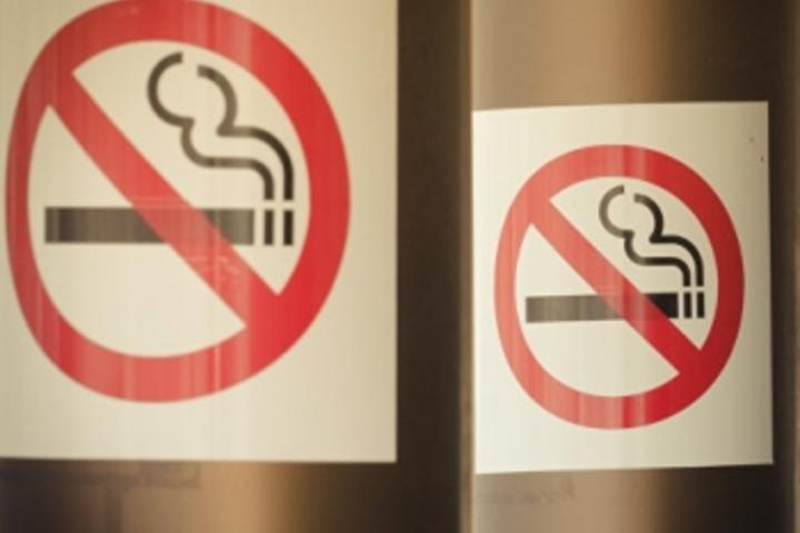 Продажа табачных изделий в саратове электронная одноразовая сигарета купить