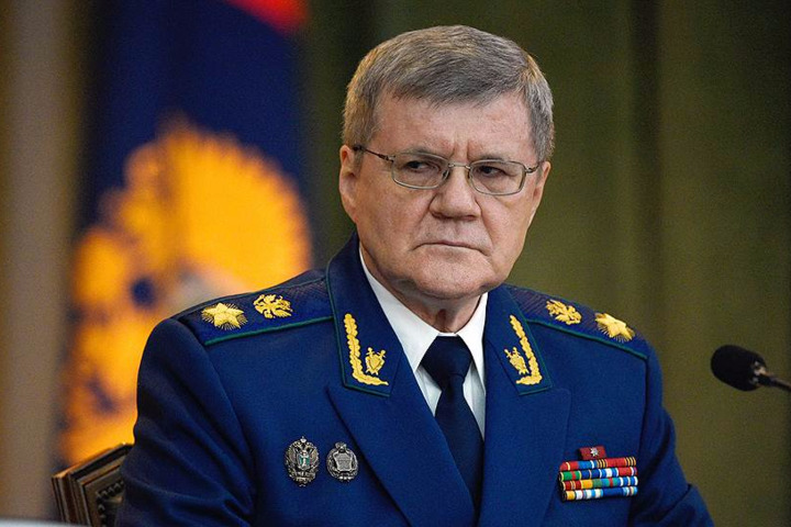 генпрокурору рф как обратиться положения договор