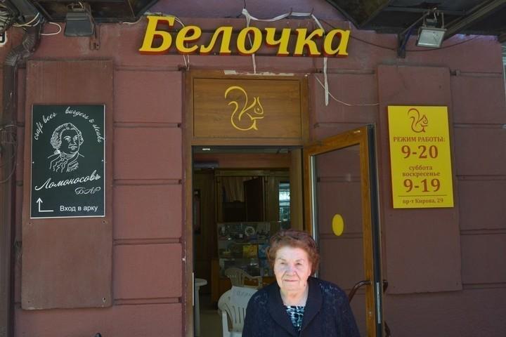 Директор Белочки Елена Зорина о закрытии магазина: Сердце кровью обливается