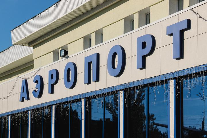 Саратовские авиалинии объявили о закрытии единственного аэропорта в регионе и не возвращают деньги за билеты
