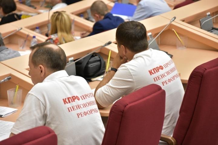 Повышение пенсионного возраста в России: Саратовская областная дума поддержала реформу под возгласы: «Позор!»