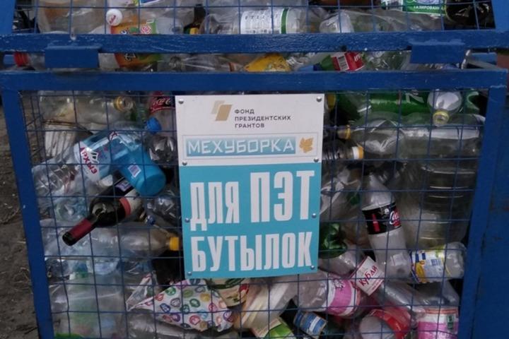 65bf800a7ed2 За раздельный сбор мусора горожанам могут сделать скидку до 50% — ИА ...