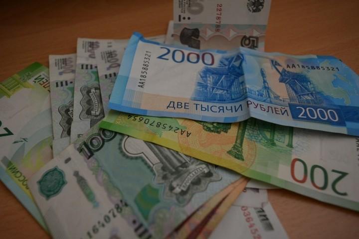 Бик кредит европа