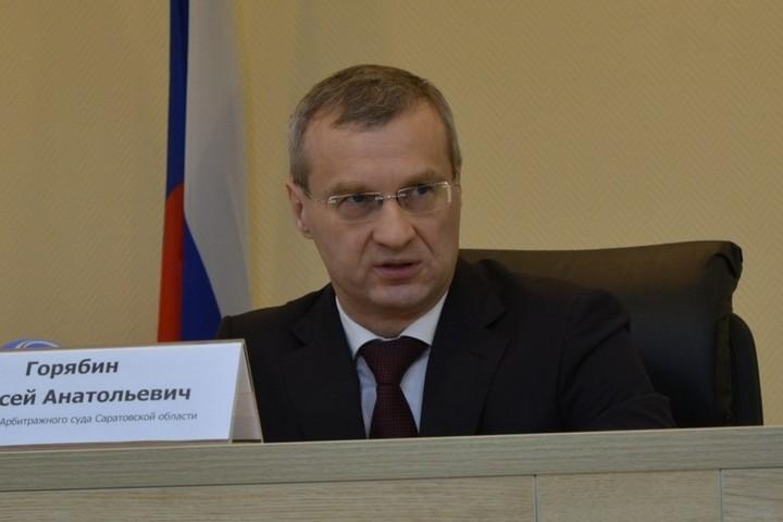 Председатель саратовского арбитража и его заместитель решили скрыть от населения сведения о своих доходах, воспользовавшись лазейкой в законе