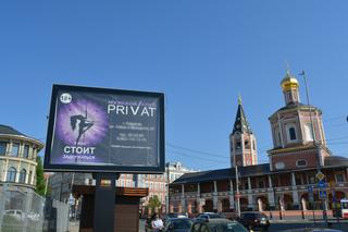 Стриптиз клубы рекламы фарм клуб в москве