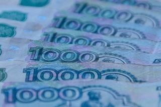 Кредиты 1000000 рублей на 10 лет