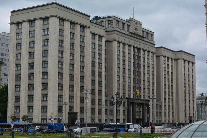 Для заседаний депутатов Госдумы снимут отдельное здание. На это потратят сотни миллионов рублей