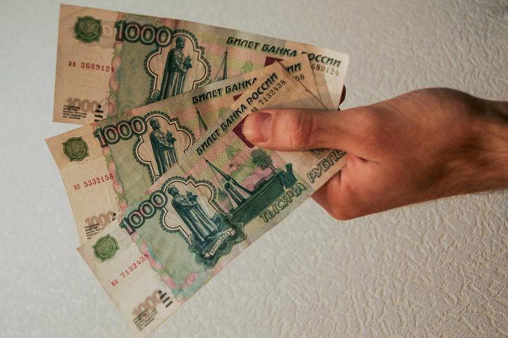 деньги до получки телефон можно ли взять кредит без страховки в втб в онлайн по телефону
