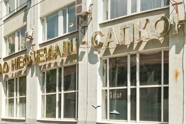 Слухи о закрытии саратовского завода «Нефтемаш-САПКОН»: в министерстве причиной сложного положения назвали «корпоративный конфликт»