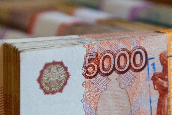 Микрофинансовые организации выдающие займы