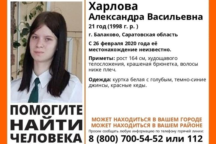 В Балаково продолжаются поиски девушки в красных кедах