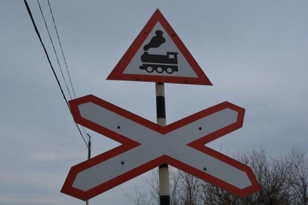 Железнодорожники предупреждают горожан об очередном закрытии переезда