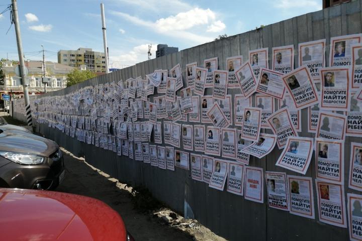 В Энгельсе на забор наклеили более 1000 ориентировок на пропавших детей, чтобы показать «масштаб проблемы»