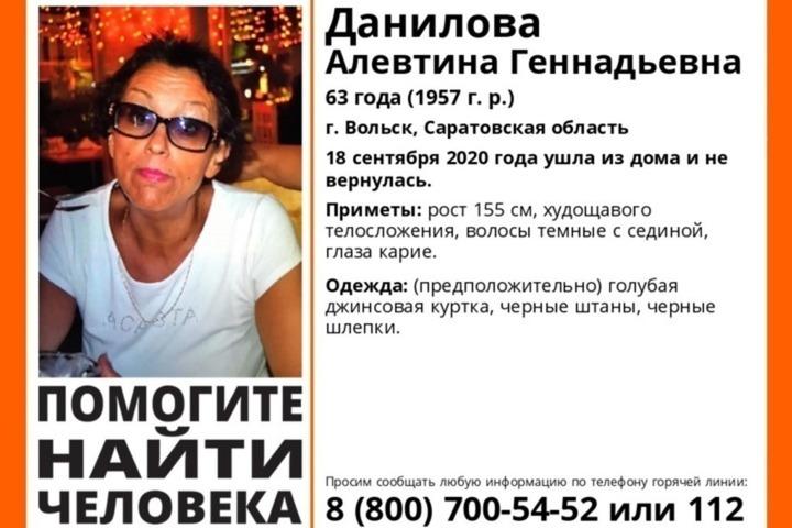 Волонтеры просят автомобилистов помочь в поисках пропавшей неделю назад 63-летней женщины
