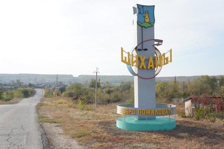В Шиханах построят спорткомплекс за 65 миллионов рублей с сауной и бассейнами