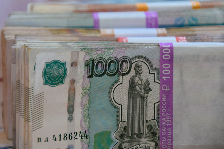 Торги на крупный кредит: мэрия собирается полгода пользоваться деньгами банка и заплатить за это почти 14 миллионов рублей