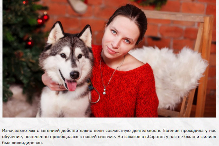 «Саратов против Коренюк»: горожане рассказали о женщине, подозрительным образом зарабатывающей на снимках школьников
